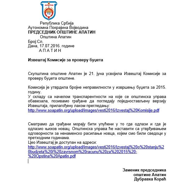 Izveštaj komisije za proveru budžeta