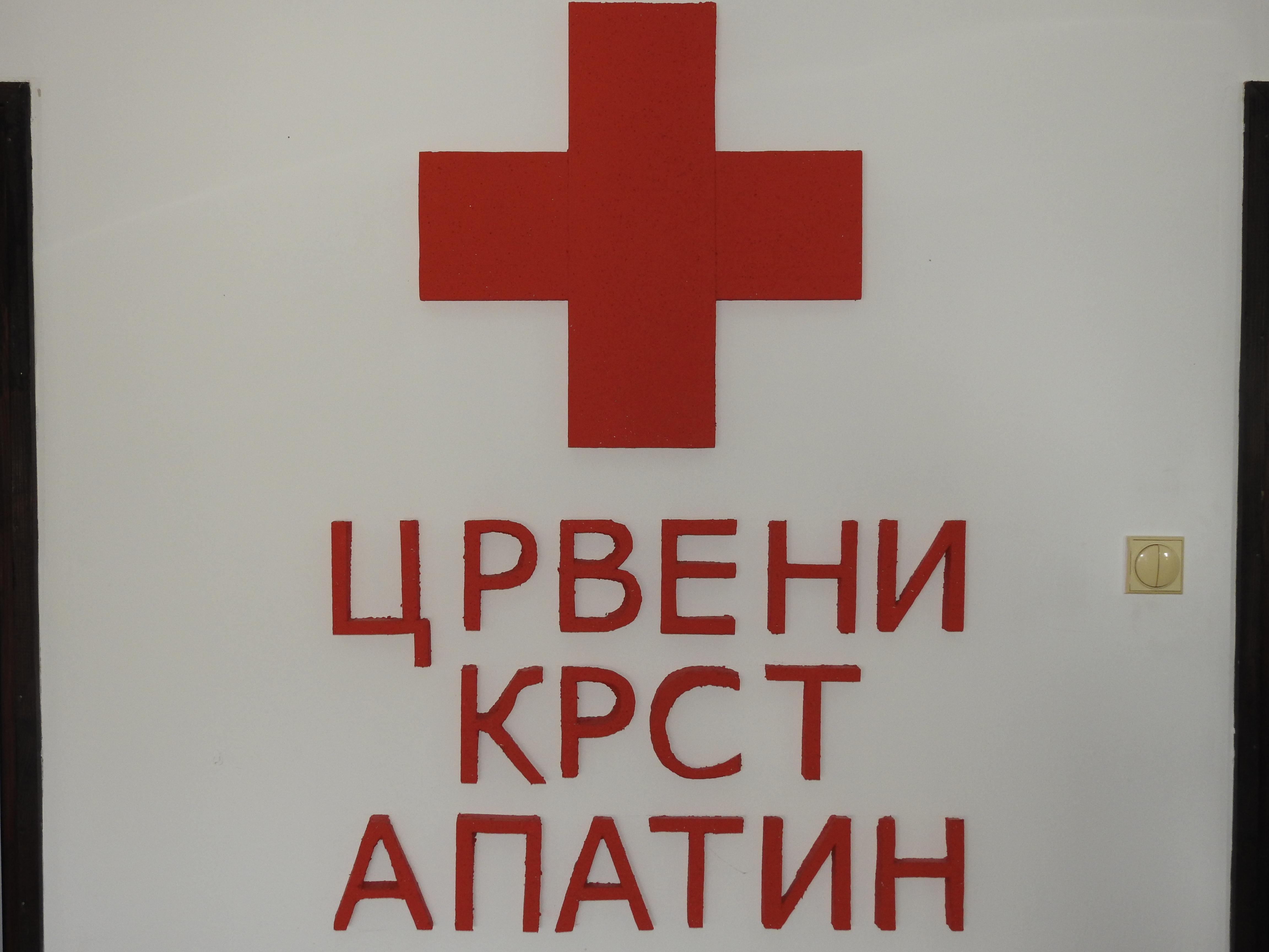 Crveni krst apatin (2)