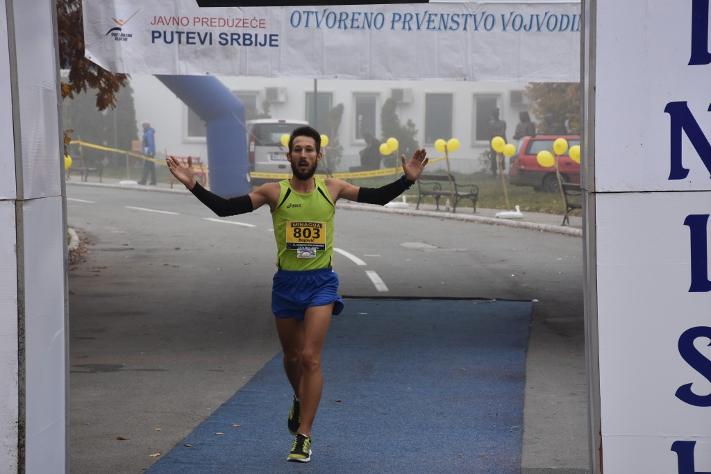 21.DUNAVSKI POLUMARATON (124) Trka zadovoljstva Čikara Slobodan