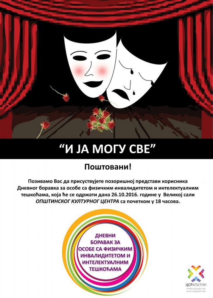 Predstava 2