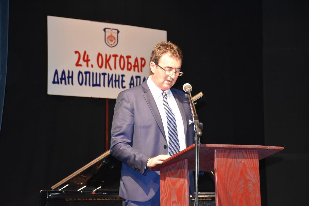 Svečana akademija, 24.oktobar 2016 ,Dom Kulture (16)