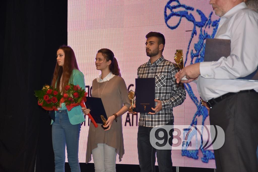 Izbor sportiste godine 2016, Apatin , februar 2017 (75)