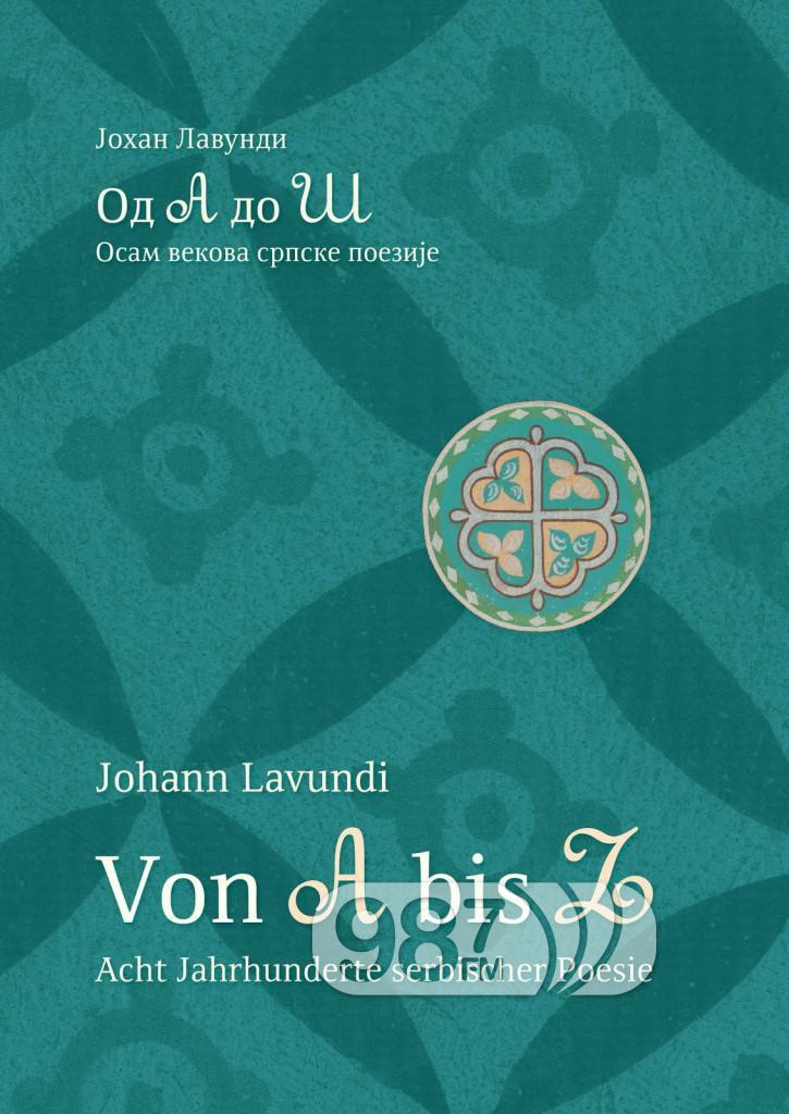 OD-A-DO-S-korica-RANKOVIC1.1
