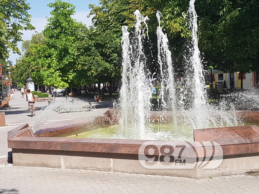 Fontana Apatin