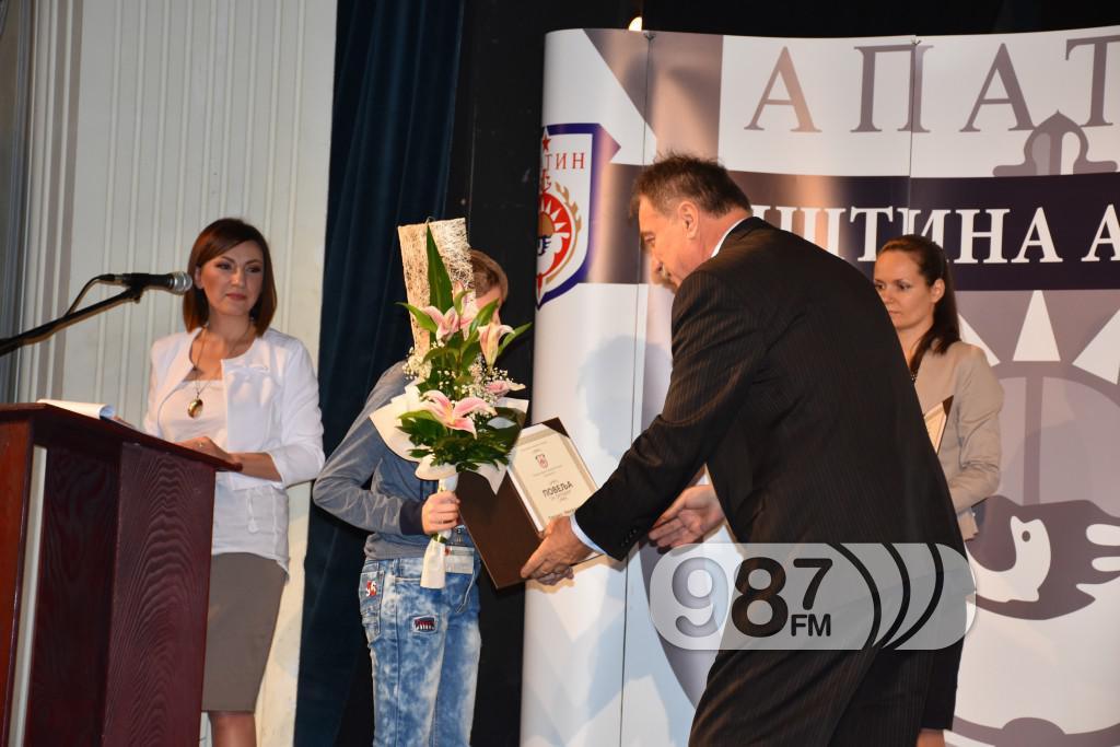 Dodela nagrada 24 oktobar 2017 (18)