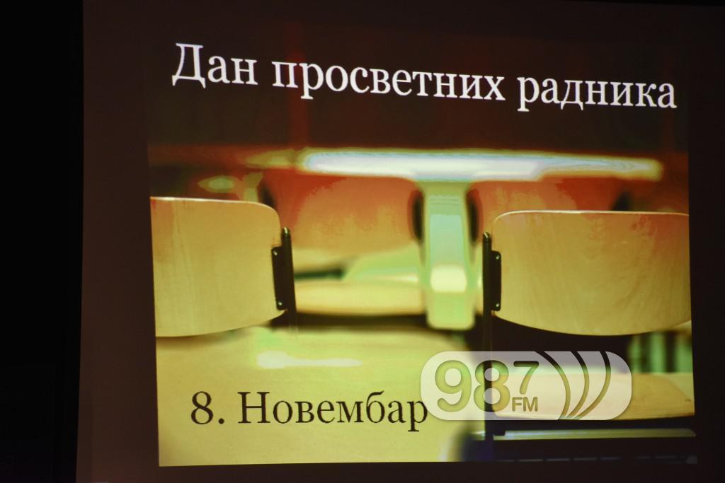 Novembraske nagrade, nagrade za prosvetare (3)
