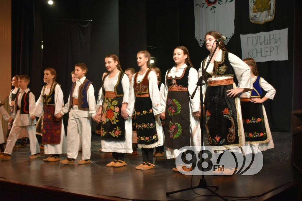 Gradsko kulturno umetničko društvo Dunav Apatin, godišnji koncert , decembar 2017
