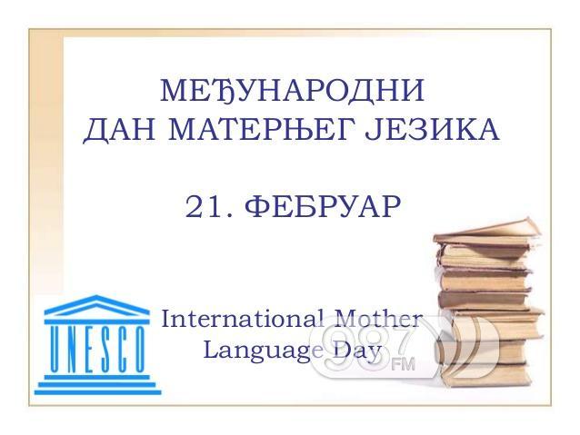 https://www.radiodunav.com/danas-se-obelezava-medunarodni-dan-maternjeg-jezika/