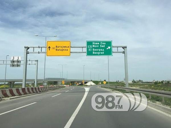 NA AUTOPUTEVIMA U SRBIJI DOZVOLJENO 130km/h